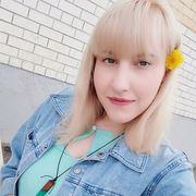 Мария, 19, г.Саранск