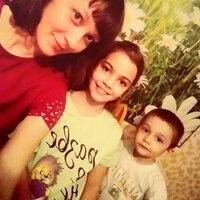 Екатерина, 25 лет, Весы, Красноярск