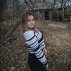 Анастасия, 24, г.Павлово