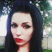 Наталья, 25, г.Новомосковск