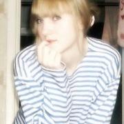 Анастасия, 27 лет, Лев