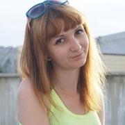 Ksenia •Akella a.k.a , 28, г.Семей