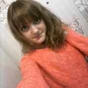 Ксения Кулакова, 22, г.Усть-Катав