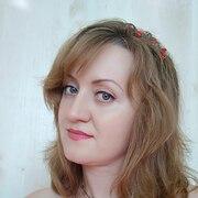 Алина 43 года (Овен) Белгород