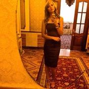 Ирина, 27
