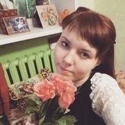 Ксения Valeryevna, 28, г.Коряжма
