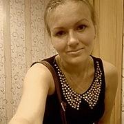 Алёна, 27, г.Орехово-Зуево
