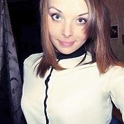 Алена 26 лет (Водолей) хочет познакомиться в Каменномостском
