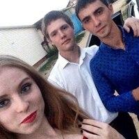 Саша, 25 лет, Водолей, Темрюк