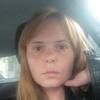 Елена, 34, г.Дятьково