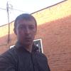 Евгений, 30, г.Курск