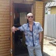 серый, 38, г.Волгодонск