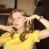 Наталия, 17, г.Москва
