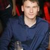 Ян, 30, г.Днепр