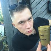 Евгений, 27, г.Кызыл