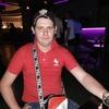 Денис, 28, г.Новокузнецк