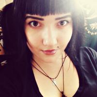 Анастасия, 22 года, Близнецы, Днепр
