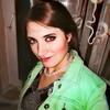 Людмила, 26, г.Киев