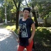Валерия, 32, г.Донецк