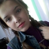 Лиза, 16, Бердянськ