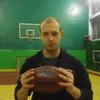 Максим, 26, г.Котельва