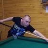 Данил, 20, г.Алейск