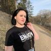 Yuliya, 34, Borovsk