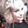 Ирина, 29, г.Березники