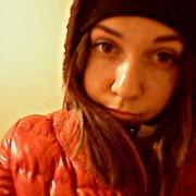 Марина 23 Первоуральск