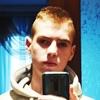 Илья, 16, г.Александрия
