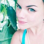 Анастасия, 23, г.Грозный