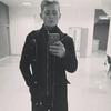 Vasiliy, 21, г.Илфорд