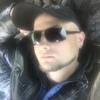 Александр, 32, Лубни