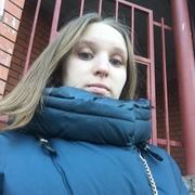 Ульянка 22 года (Рыбы) Нижний Новгород