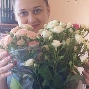Елена, 30, г.Ялта