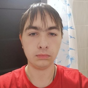 Ваня 18 Новосибирск