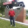 АЛЕКСАНДР, 45, г.Белореченск
