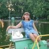 NATALYa, 57, Klin