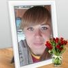 Yana, 21, Chuhuiv