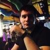 Алексей, 24, г.Киржач