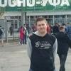 Саша, 24, г.Санкт-Петербург