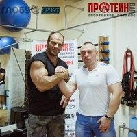 Олег, 36 лет, Рак, Симферополь