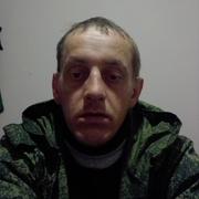 Дима 33 Краснодар