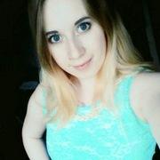 Аня, 22, г.Слободской