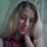 Дарина, 23, г.Антрацит