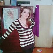 Ирина, 24, г.Ишимбай