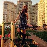 Кристина, 26, г.Гатчина