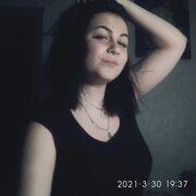 Ируся Ефремова 20 Долинская