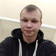 Николай Савин 24 Мценск