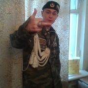 Alexander, 30, г.Печора